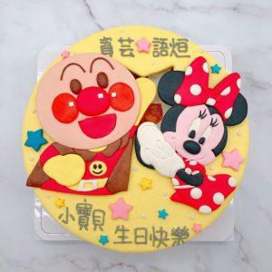麵包超人造型蛋糕推薦,米妮生日蛋糕作品分享