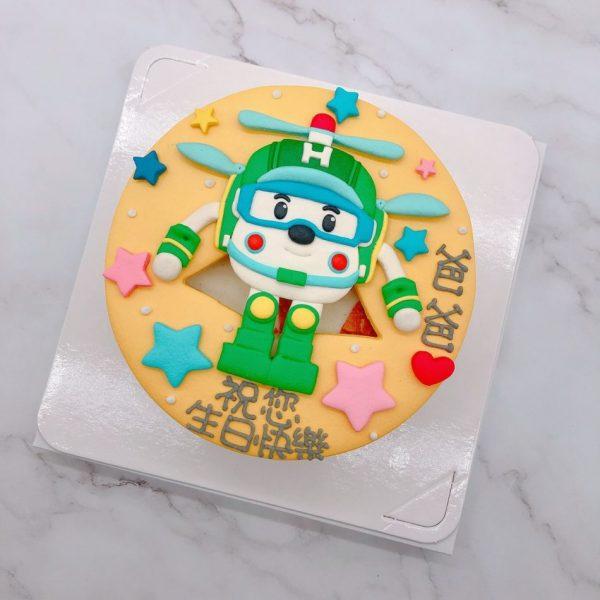 救援小英雄造型蛋糕推薦,赫利直升機生日蛋糕宅配
