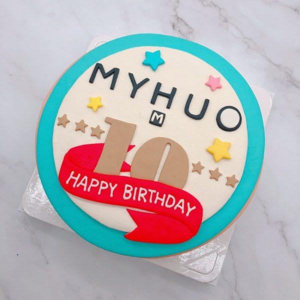 台北客製化造型蛋糕推薦,LOGO造型蛋糕宅配