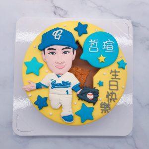 林哲瑄Q版人像生日蛋糕推薦,中華職棒造型蛋糕作品分享