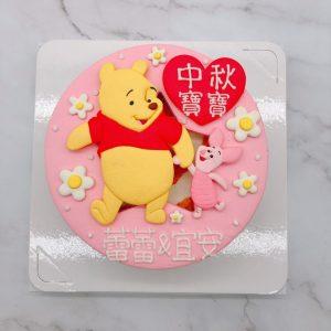 小熊維尼造型蛋糕推薦,台北小豬生日蛋糕宅配