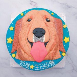 台北寵物生日蛋糕推薦,狗造型蛋糕宅配