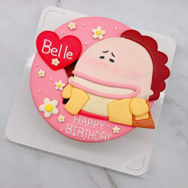 花媽生日蛋糕推薦,我們這一家造型蛋糕宅配