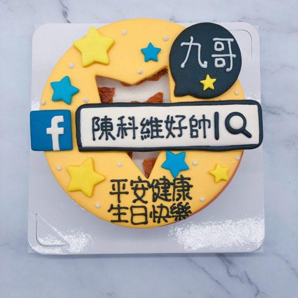 搜尋造型蛋糕推薦,台北生日蛋糕作品分享
