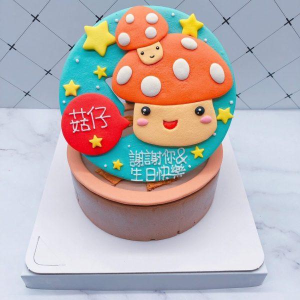 楓之谷客製化造型蛋糕推薦,菇菇寶貝生日蛋糕宅配