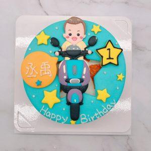 電動機車造型生日蛋糕推薦,Q版人像造型蛋糕宅配