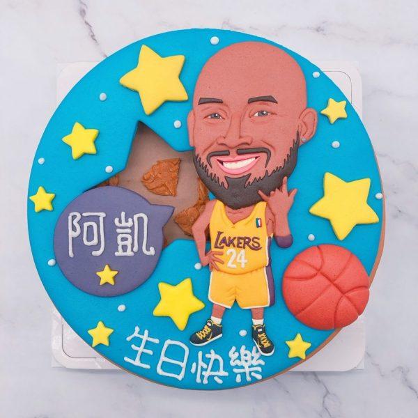 台北Kobe Bryant造型蛋糕推薦,NBA籃球生日造型蛋糕宅配