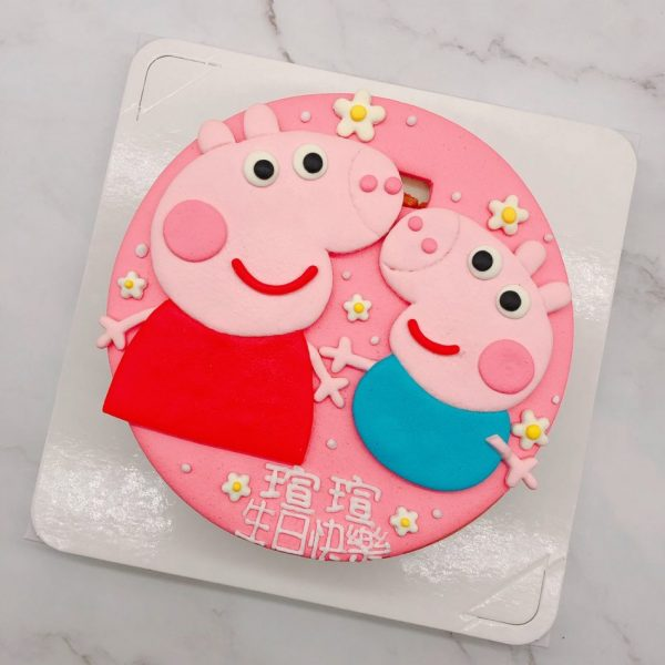 佩佩豬造型蛋糕推薦,卡通喬治豬生日蛋糕宅配