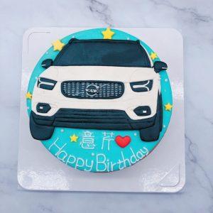 VOLVO汽車造型蛋糕,富豪汽車生日蛋糕宅配