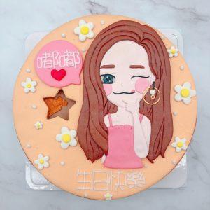 Q版人物造型蛋糕推薦,台北客製化生日蛋糕推薦