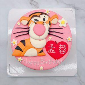 跳跳虎生日蛋糕推薦,小熊維尼造型蛋糕宅配
