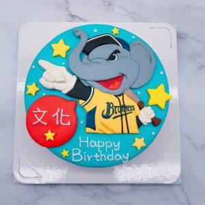 台北兄弟象生日蛋糕推薦,棒球隊造型蛋糕作品分享