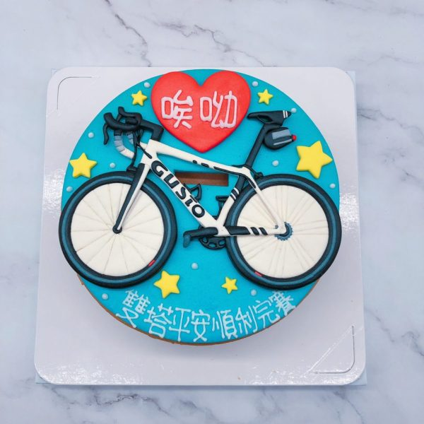 腳踏車造型蛋糕推薦,單車生日蛋糕作品分享