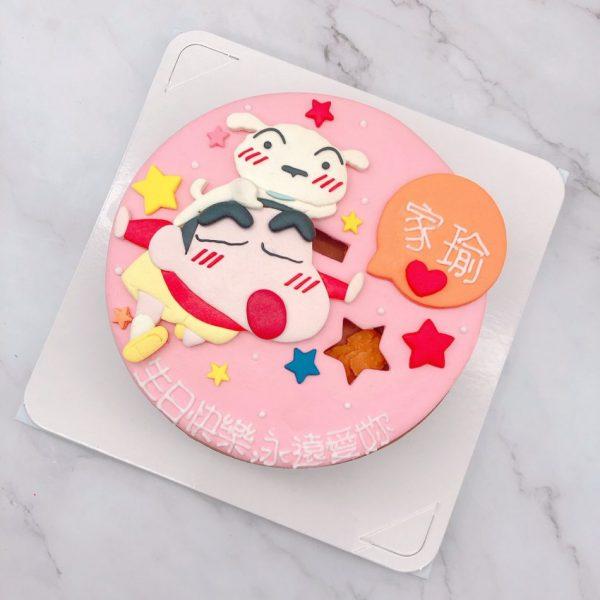 台北蠟筆小新造型蛋糕推薦,卡通生日蛋糕作品分享