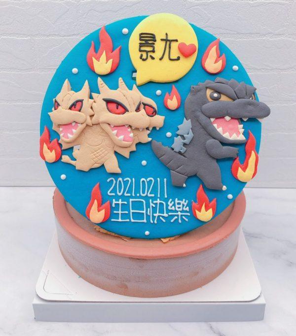 哥吉拉造型蛋糕推薦,基多拉客製化生日蛋糕宅配