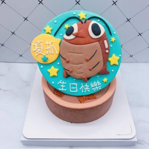 Q版蟑螂造型蛋糕作品分享,客製化造型蛋糕推薦