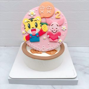 巧虎手作造型蛋糕推薦,小豬生日蛋糕作品分享