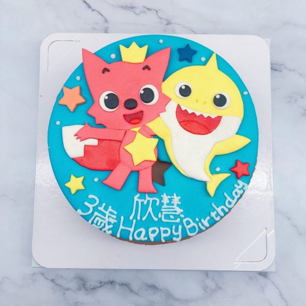 碰碰狐生日蛋糕推薦,鯊魚寶寶造型蛋糕宅配分享