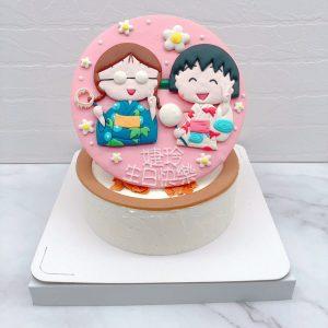 櫻桃小丸子生日蛋糕推薦,小玉造型蛋糕宅配分享