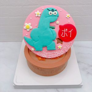 辣妹與恐龍生日蛋糕推薦,客製化恐龍造型蛋糕宅配