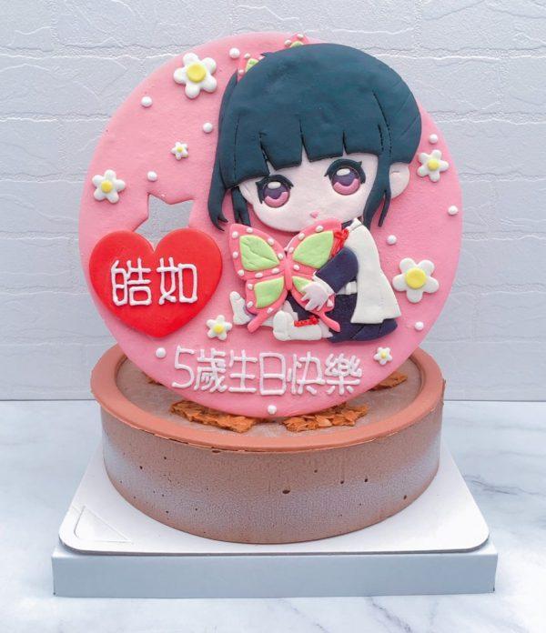 香奈乎造型蛋糕推薦,台北鬼滅之刃生日蛋糕宅配分享