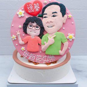 Q版人像造型蛋糕推薦,客製化人像生日蛋糕宅配