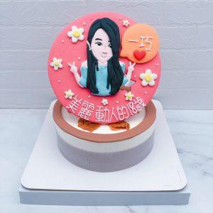 台北Q版人像造型蛋糕推薦,客製化人像照片生日蛋糕宅配