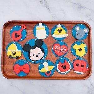 米奇收涎餅乾作品推薦,客製化收涎餅乾宅配分享