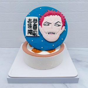 卡塔庫栗造型蛋糕推薦,海賊王生日蛋糕推薦
