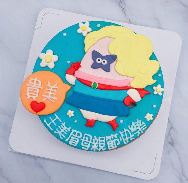 花媽生日蛋糕推薦,我們這一家卡通造型蛋糕宅配