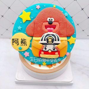 阿奇幼幼園造型蛋糕推薦,羅伊生日蛋糕宅配