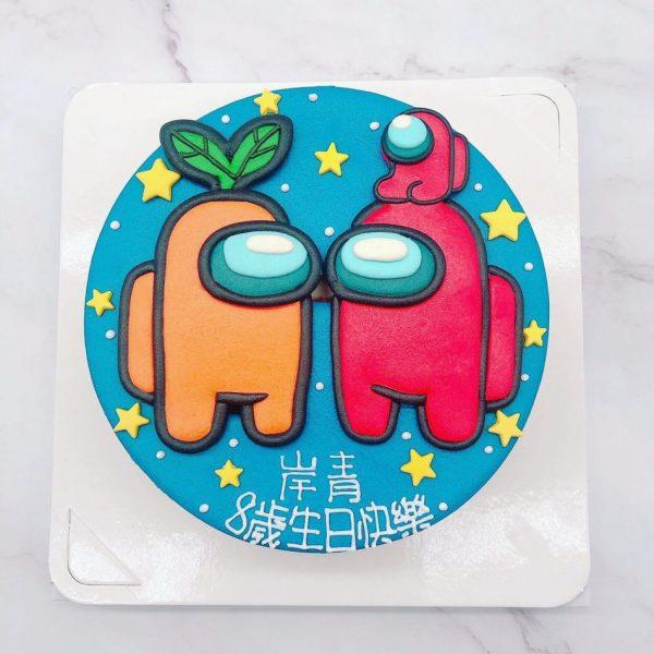 Among Us造型蛋糕推薦,客製化生日蛋糕宅配分享