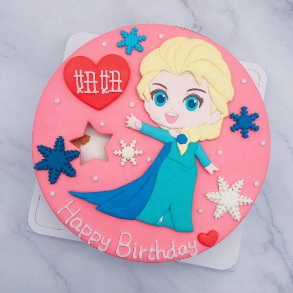 艾莎公主造型蛋糕推薦,ELSA生日蛋糕宅配分享
