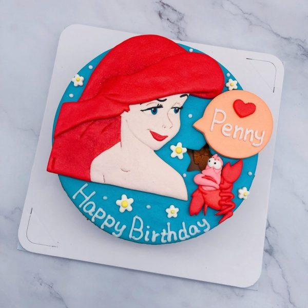 小美人魚造型蛋糕推薦,愛麗兒生日蛋糕宅配分享
