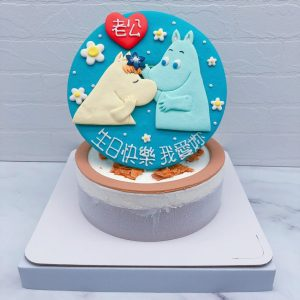 嚕嚕米造型蛋糕推薦,Moomin生日蛋糕作品分享