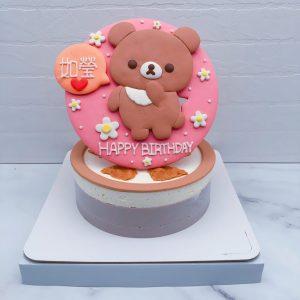 拉拉熊造型蛋糕手工捏製,懶懶熊生日蛋糕作品分享