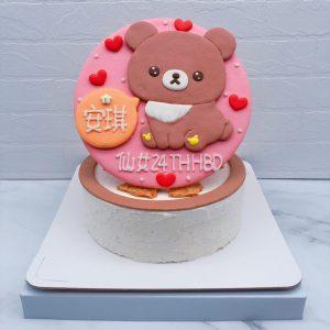 拉拉熊造型蛋糕手工捏製,客製化懶懶熊生日蛋糕作品分享