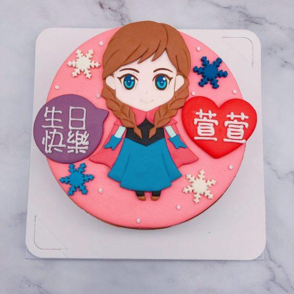 安娜公主造型蛋糕推薦,冰雪奇緣Frozen生日蛋糕宅配