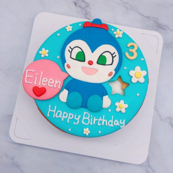 小病毒造型蛋糕推薦,藍精靈生日蛋糕作品分享
