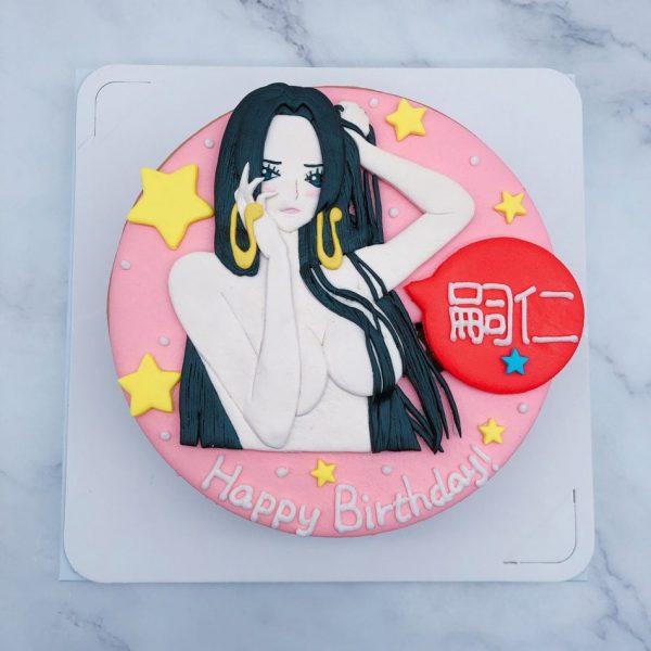 海賊王蛇姬造型蛋糕推薦,One Piece生日蛋糕宅配分享