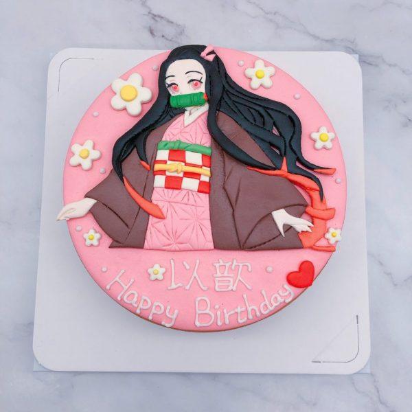 禰豆子生日蛋糕推薦,鬼滅之刃造型蛋糕作品分享