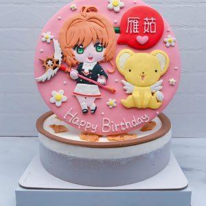 庫洛魔法使小櫻生日蛋糕推薦,小可造型蛋糕作品分享
