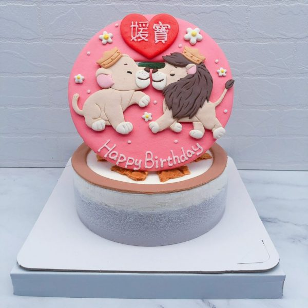 小獅子造型蛋糕推薦,獅子生日蛋糕手作分享