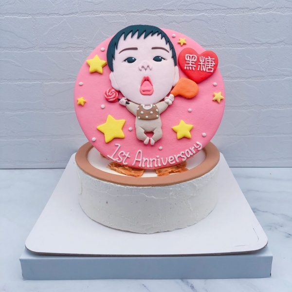 Q版寶寶人像造型蛋糕推薦,baby生日蛋糕宅配分享