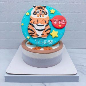 老虎造型蛋糕推薦,猛虎下山生日蛋糕手作作品分享
