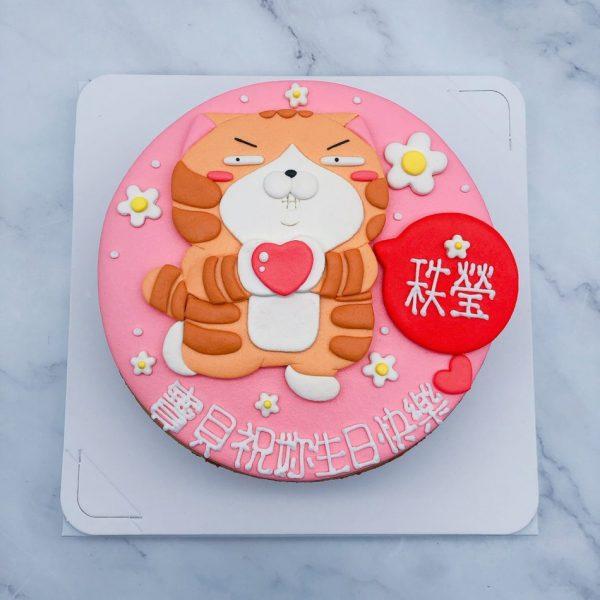 白爛貓生日蛋糕作品分享 ,台北客製化造型蛋糕宅配