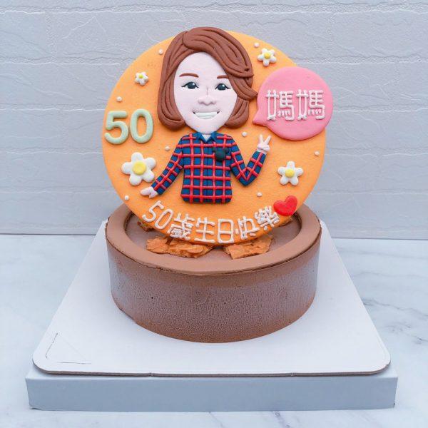 Q版人像造型蛋糕推薦,人像照片生日蛋糕宅配