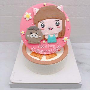 超可愛貼圖造型蛋糕推薦,Misa耍笨動動貼生日蛋糕作品分享