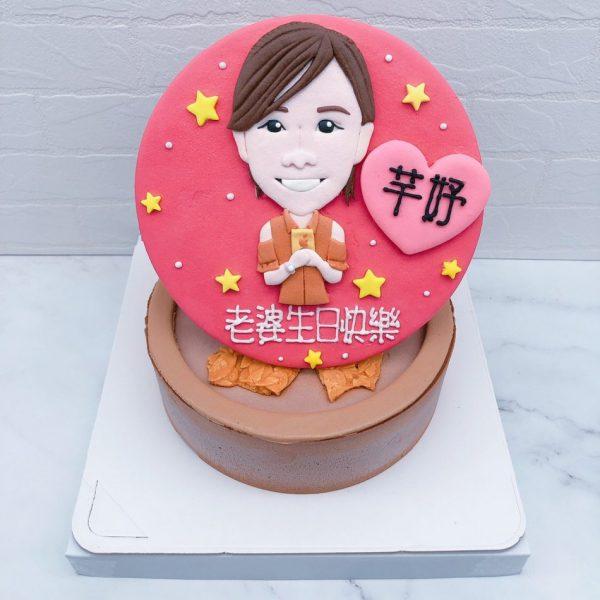 客製化Q版人像造型蛋糕推薦,人像相片生日蛋糕宅配