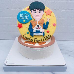 男生Q版人像造型蛋糕推薦,抱狗狗造型生日蛋糕宅配
